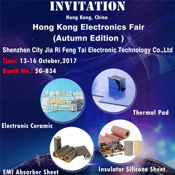 HongKong Electronics Fair  (13~16th Oct.,2017)
